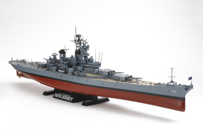 NEW JERSEY BATTLESHIP 1:350 SPEC. ED.