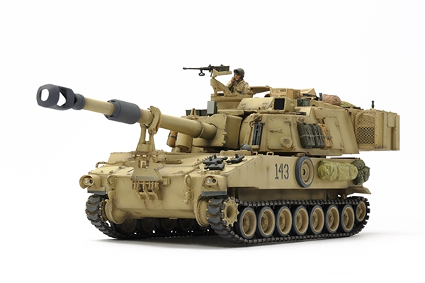 37026 HOWITZER M109A6 PALADIN