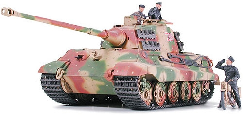 35252 GERMAN KING TIGER (ARDENNE)