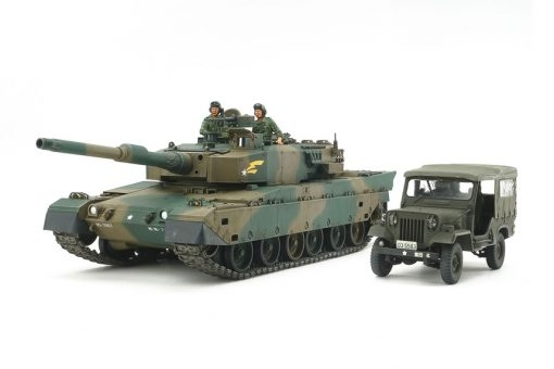 TYPE 90 TANK & TYPE 73 LIGHT TRUCK