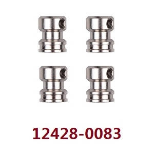 12428-0083 UNIVERSAL SHAFT CUP