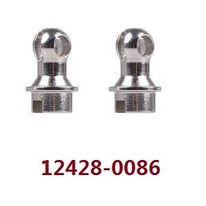 12428-0086 UNIVERSAL JOINTS